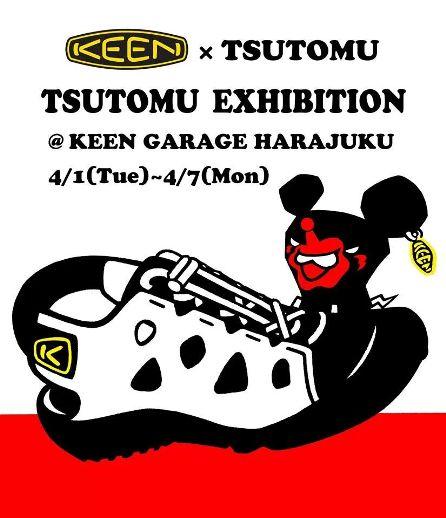 IMG_tsutomu2014_0331